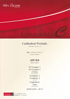 Cathedral Prelude
