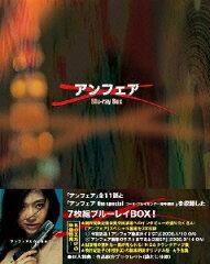 【楽天ブックスならいつでも送料無料】アンフェア Blu-ray BOX 『アンフェア』&『アンフェア th...