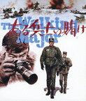 ある兵士の賭け【Blu-ray】 [ 石原裕次郎 ]