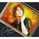 Picture (豪華盤 CD+DVD) [ 浪川大輔 ]