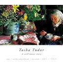 『ターシャ・テューダー 静かな水の物語』サウンドトラック [ (オリジナル・サウンドトラック) ]