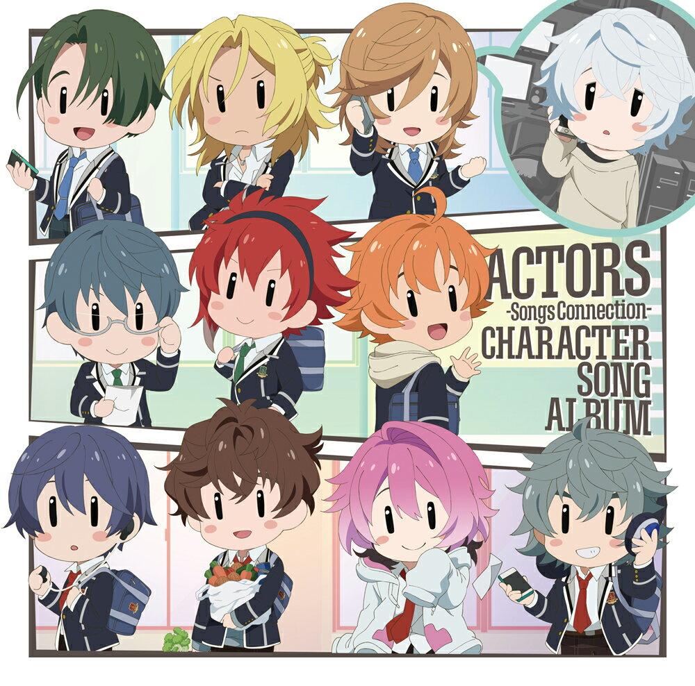 ACTORS -Songs Connection- キャラクターソングアルバム [ 音之宮朔(CV:梶原岳人) ]画像