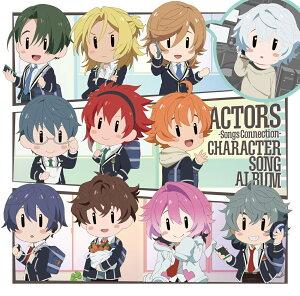 【楽天ブックス限定先着特典】ACTORS -Songs Connection- キャラクターソングアルバム (ジャケットデザインポストカード )