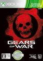 Gears of War Xbox 360 プラチナコレクションの画像