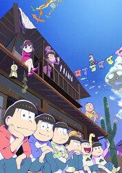 おそ松さん第2期 第1松 BD【Blu-ray】
