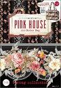 PINK HOUSE(2013 Boston Bag)
