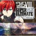 イース8 SUPER ULTIMATE [ (ゲーム・ミュージック) ]