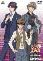 新テニスの王子様 OVA vs Genius10 FAN DISC