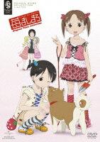 苺ましまろ OVA DVD-SET