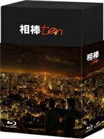 相棒 season 10 ブルーレイ BOX【Blu-ray】