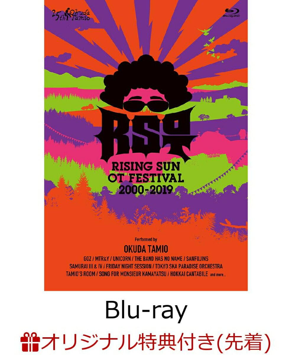 【楽天ブックス限定先着特典】RISING SUN OT FESTIVAL 2000-2019(完全生産限定盤)(マグネットシート)【Blu-ray】