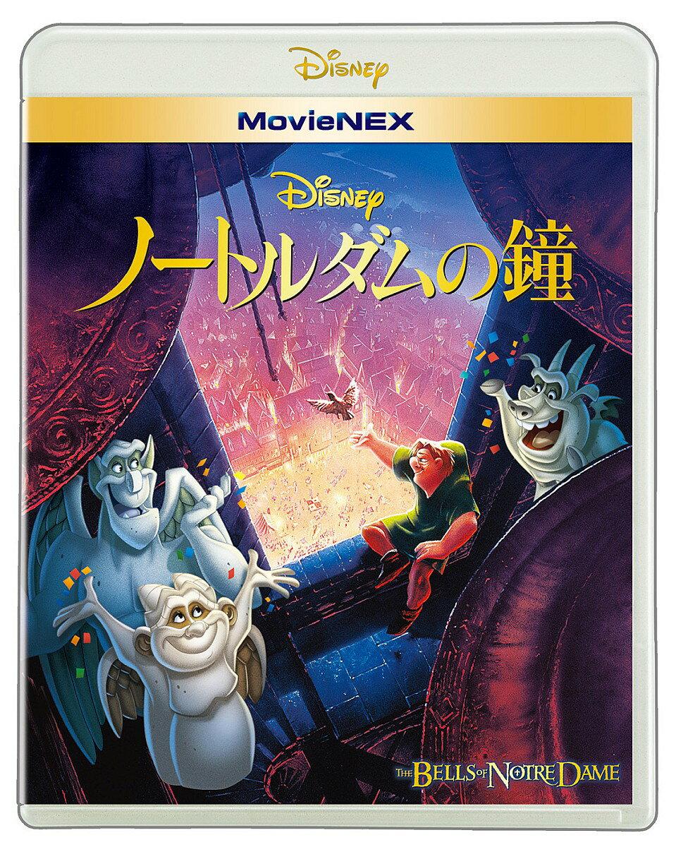 ウォルト・ディズニー『ノートルダムの鐘』