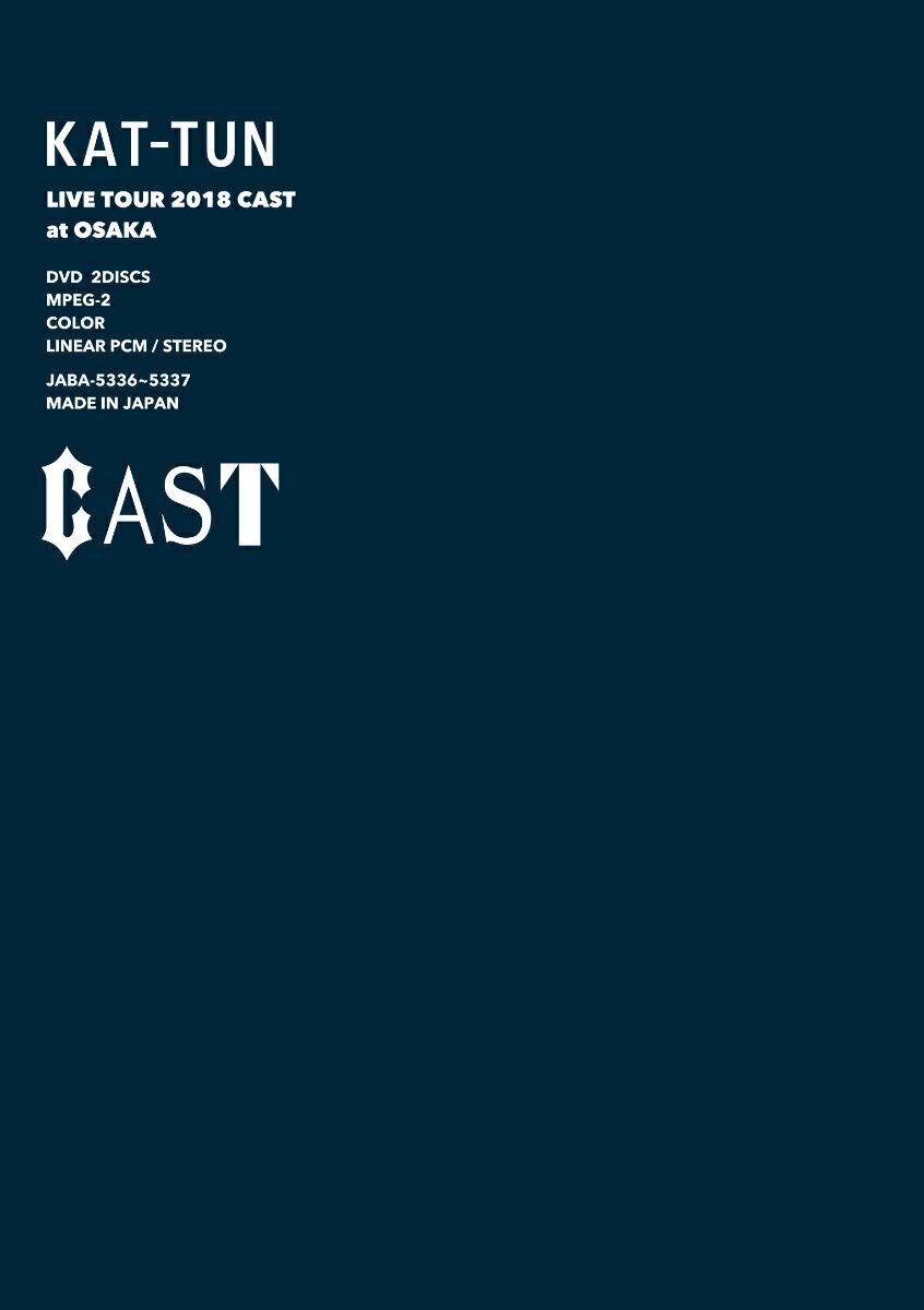 KAT-TUN LIVE TOUR 2018 CAST(DVD 通常盤)