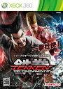 【送料無料】鉄拳タッグトーナメント2 Xbox360版