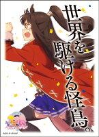 キャラクタースリーブ TVアニメ『ウマ娘 プリティーダービー』エルコンドルパサー(ENM-019)