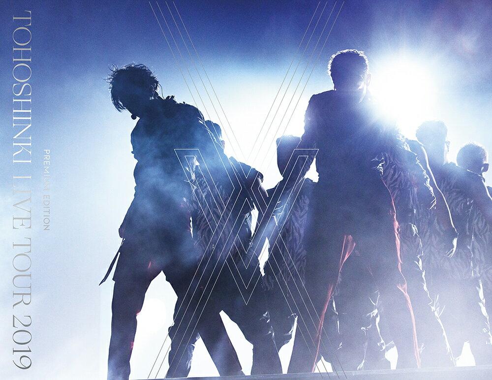 東方神起 LIVE TOUR 2019 ~XV~ PREMIUM EDITION (初回生産限定盤 DVD3枚組(スマプラ対応) 写真集付き)