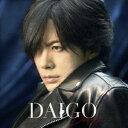 Deing [ DAIGO ]
