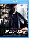 リベンジ・リスト【Blu-ray】 [ ジョン・トラボルタ ]