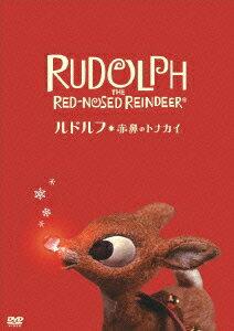 【送料無料】ルドルフ 赤鼻のトナカイ 【絵本付きDVD】