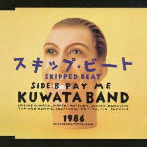 スキップ・ビート(SKIPPED BEAT)画像