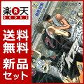 黒子のバスケ1-29巻セット