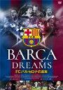 BARCA DREAMS FCバルセロナの真実 [ リオネル・メッシ ]