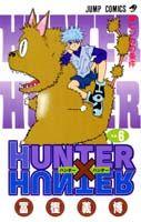 HUNTER×HUNTER 6巻