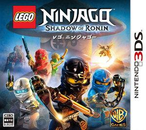 LEGO ニンジャゴー ローニンの影