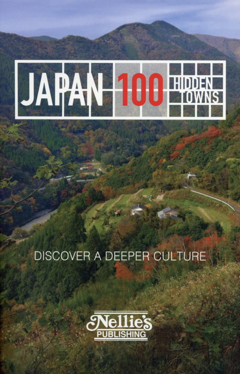 JAPAN 100 HIDDEN TOWNS画像