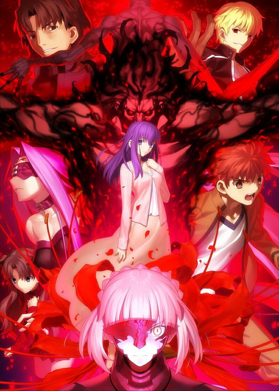 劇場版「Fate/stay night [Heaven's Feel] II.lost butterfly」(通常版)画像
