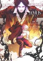 Levius/est 9