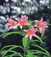 FLOWER CALENDAR(2022)