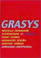 新世紀グラシス(CD付)