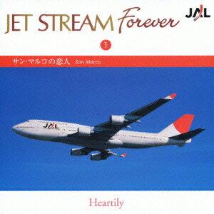 【楽天ブックスならいつでも送料無料】JET STREAM FO(1 [ ジェット・ストリーム・オーケスト...