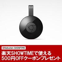 Chromecast ブラック