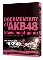 DOCUMENTARY of AKB48 Show must go on 少女たちは傷つきながら、夢を見る スペシャル・エディション(Blu-ray2枚組)【Blu-ray】