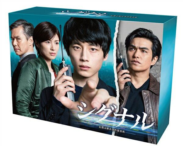 シグナル 長期未解決事件捜査班 ブルーレイBOX【Blu-ray】