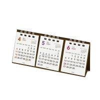 キュービックス カレンダー 卓上 2021年4月始まり プチプチ卓上3か月 ベーシック 205220-01