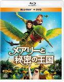 メアリーと秘密の王国 ブルーレイ&DVD<2枚組>【Blu-ray】