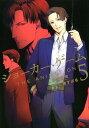 ジョーカー・ゲームTHE ANIMATION(5) (ブレイドコミックス) [ 仁藤すばる ]