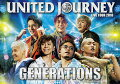 GENERATIONS LIVE TOUR 2018 UNITED JOURNEY(初回生産限定)【Blu-ray】