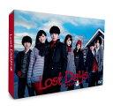 ロストデイズ DVD-BOX [ 瀬戸康史 ]