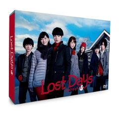 【送料無料】ロストデイズ DVD-BOX [ 瀬戸康史 ]