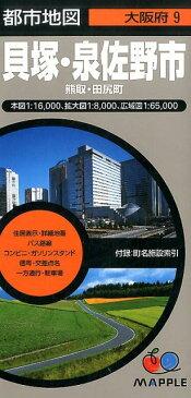 貝塚・泉佐野市4版 熊取・田尻町 (都市地図)