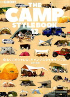 THE CAMP STYLE BOOK(vol.12)