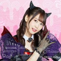 デビきゅー (CD+DVD)