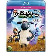 ひつじのショーン UFOフィーバー! ブルーレイディスク+DVDセット【Blu-ray】