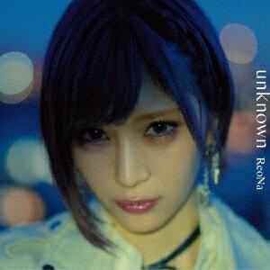 unknown (完全数量生産限定盤 CD+Blu-ray+Photobook 豪華仕様)