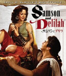 サムソンとデリラ リストア版【Blu-ray】画像