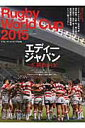 Rugby World Cup(2015)